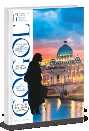Гоголь. Взгляд из Рима
