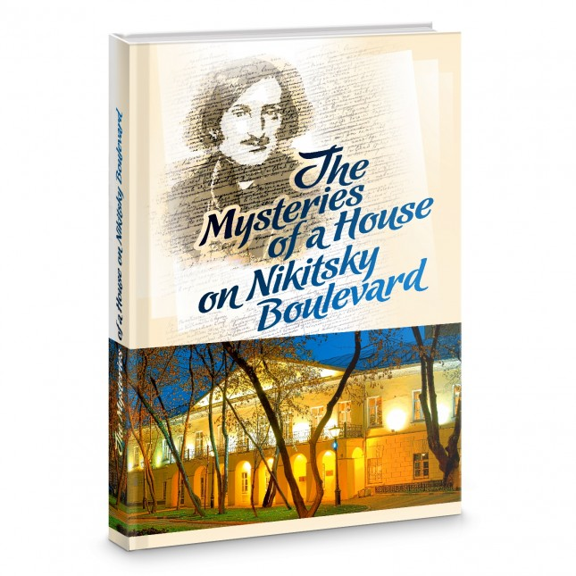 The Mysteries of a House on Nikitsky Boulevard